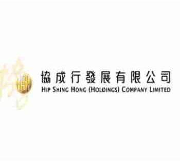 Hip Shing Hong (Holdings) Company Limited