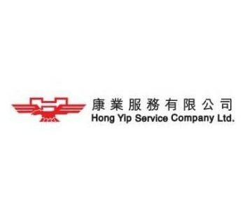 Hong Yip Service Company Limited